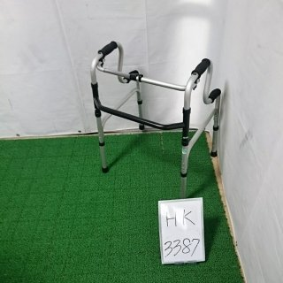【Aランク品 中古 歩行器】ラックヘルスケア 固定型歩行器2段式ハンドル (HK-3387)