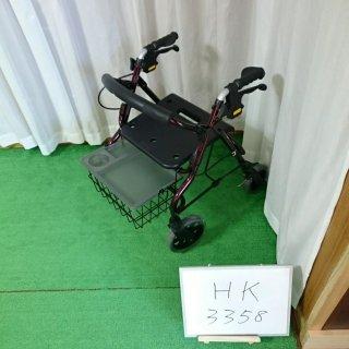 【Bランク品 中古 歩行器】イーストアイ セーフティーアームロレータ RSA-R (HK-3358)