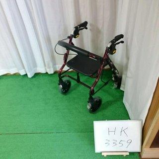【Bランク品 中古 歩行器】イーストアイ セーフティーアームロレータ RSA-R (HK-3359)