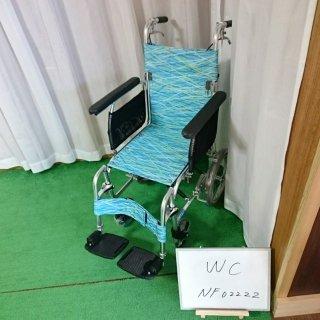 【Aランク 中古 車椅子】 日進医療器 介助式車椅子 NAH-L7W (WC-NF02222)