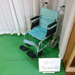 【Bランク品 中古 車椅子】日進医療器 介助式車椅子 NAH-L7(WC-NC09172)
