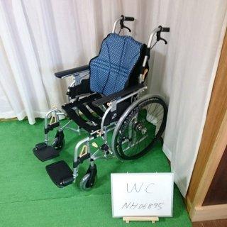 【Bランク 中古 車椅子】日進医療器 自走式車椅子 NA-U7 (WC-NH06895)