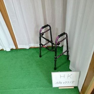 【Aランク品 中古 歩行器】星光医療器 アルコー5型(花柄)(HK-NG07715)