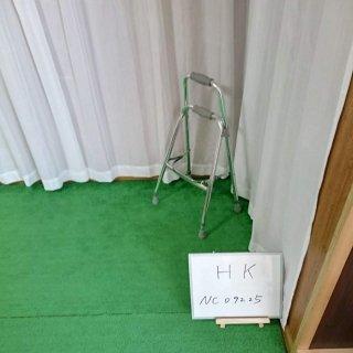 【Aランク品 中古 歩行器】ミキ サイドウォーカー MRB-02031(HK-NC09225)