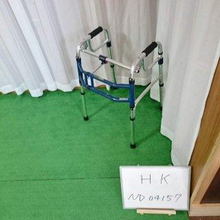 【Aランク品 中古 歩行器 ユーバ産業 スライドフィットHタイプ H-0188 (HK-ND04157)