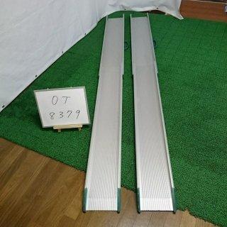 【Aランク 中古 スロープ】パシフィックサプライ テレスコピックスロープ SL250(OT-8379)
