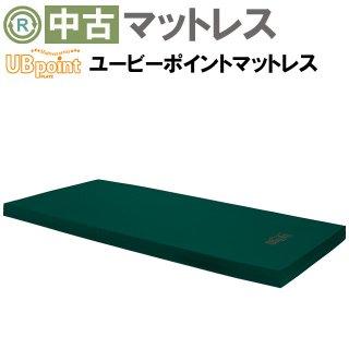 【Aランク品 中古マットレス】プラッツ ユービーポイントマットレス(防水) PD503-A8308S(MTZA8308S)