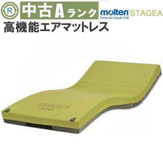 【Aランク 中古 エアーマットレス】モルテン ステージア MSTA91S (AM-1882)