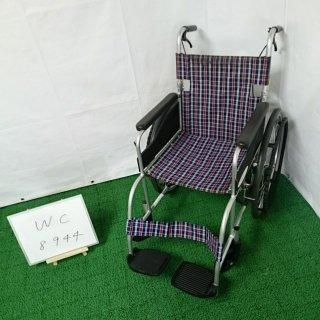 【Bランク 中古 車椅子】日進医療器 自走式車椅子 NEO-1 (WC-8944)