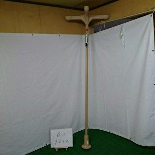 【Bランク 中古 手すり】モルテン バディー1  MNTCM(十字形ストッパー) (OT-9240)
