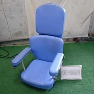 【Aランク 中古 昇降座椅子】コムラ製作所 独立宣言 ツイスト (OT-8889)