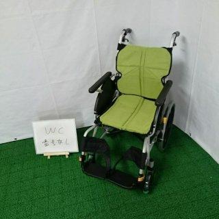 【Aランク品 中古 車椅子】松永製作所 介助式車椅子 ネクストコア NEXT-21B(WC-9076)