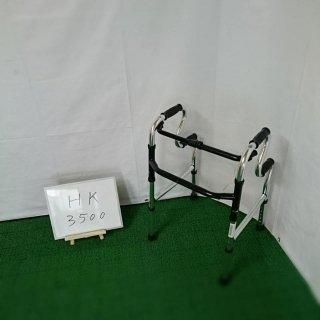 【Aランク品 中古 歩行器】シンエンス スリム立ち上がりフレームウォーカー固定型 WFM-4968R (HK-3500)