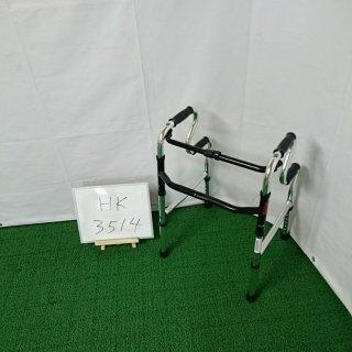 【Aランク品 中古 歩行器】シンエンス スリム立ち上がりフレームウォーカー固定型 WFM-4968R (HK-3514)