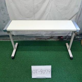 【Bランク 中古 テーブル】パラマウントベッド オーバーベッドテーブル KF-812(OT-9079)