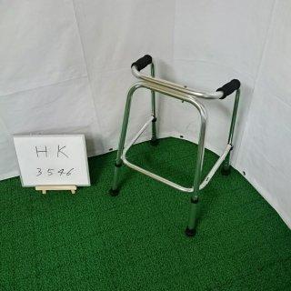 【Aランク品 中古 歩行器】クリスタル産業 UラインウォーカーAL-125A(HK-3546)