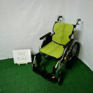 【Aランク品 中古 車椅子】松永製作所 自走式車椅子 ネクストコア NEXT-11B (WC-9103)
