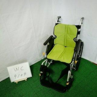 【Aランク品 中古 車椅子】松永製作所 自走式車椅子 ネクストコア NEXT-11B (WC-9104)