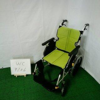 【Aランク品 中古 車椅子】松永製作所 介助式車椅子 ネクストコア NEXT-21B(WC-9106)