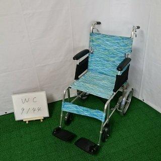 【Aランク 中古 車椅子】 日進医療器 介助式車椅子 NAH-L7 (WC-9144)