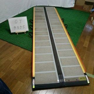 【Bランク 中古 スロープ】ケアメディックス ケアスロープ CS-285C (OT-9395)