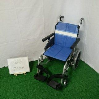 【Aランク品 中古 車椅子】日進医療器 介助式車椅子 NA-3DX (WC-9140)