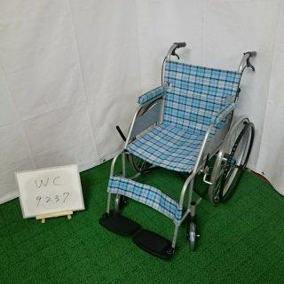 【Aランク 中古 車椅子】片山車椅子製作所 自走式車椅子 KARL KW-901B (WC-9237)