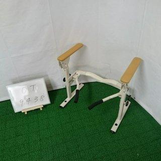 【Bランク 中古 手すり】アロン化成 洋式トイレ用フレーム S-はねあげR 533082  (OT-9438)