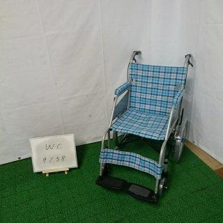 【Aランク 中古 車椅子】 片山車椅子製作所 KARL KW-903B (WC-9138)