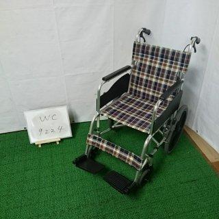 【Bランク 中古 車椅子】松永製作所 介助式車椅子 AR-301 (WC-9224)