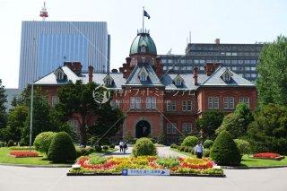 北海道庁 平成28年