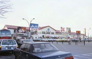 函館本線 函館駅 旧駅舎 平成4 1992