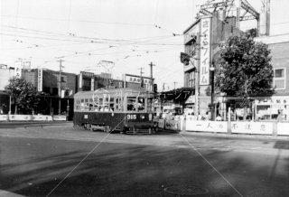 函館市電 No.315 1962年8月