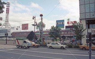 函館本線 旭川駅 平成4,1992