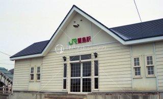 函館本線 蘭島駅 平成5年1993