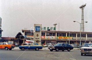 青森駅 昭和55.4.21 1980