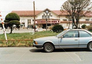 弘前駅 昭和55年 1980