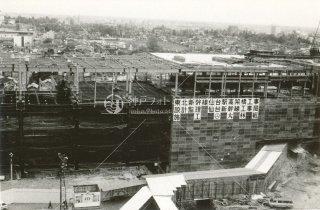 仙台駅 東北新幹線工事中 丸光デパート屋上より 昭和52 1977