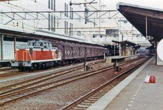 仙台駅 DD13+マニ36 国鉄 昭和52年1977年