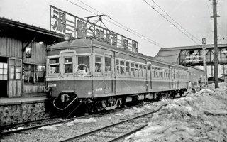 1963年3月 庄内交通 湯野浜線 鶴岡駅デハ103+ハ113