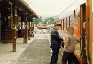 上三寄駅 会津鉄道 昭和57 1982