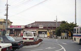 茨城交通 那珂湊駅 ひたちなか海浜鉄道 平成13,2001