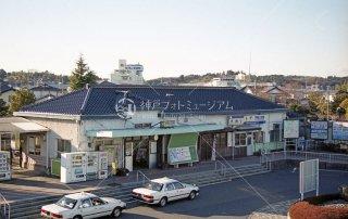 水郡線 常陸太田駅改修前 平成13 2001