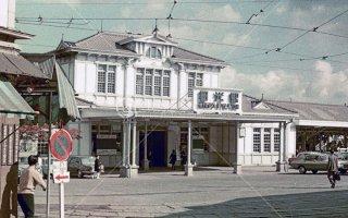 日光駅 昭和41 1966