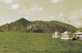 中禅寺湖 昭和41,1966