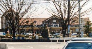 前橋駅 昭和55年4月 1980