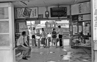 上信電鉄 吉井駅 1979年7月
