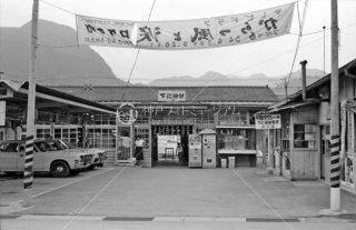 上信電鉄 下仁田駅 駅舎 1979年7月