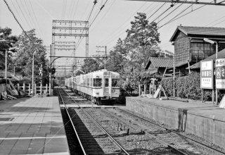 京王帝都電鉄 分倍河原駅ホーム デハ5000系 1964年3月