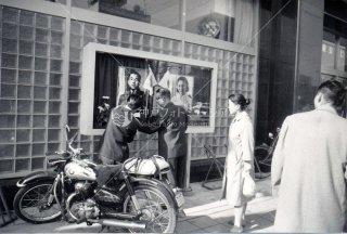 皇太子御成婚 昭和34年 1959